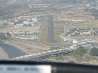 双葉滑空場(学校法人日本航空学園所有)